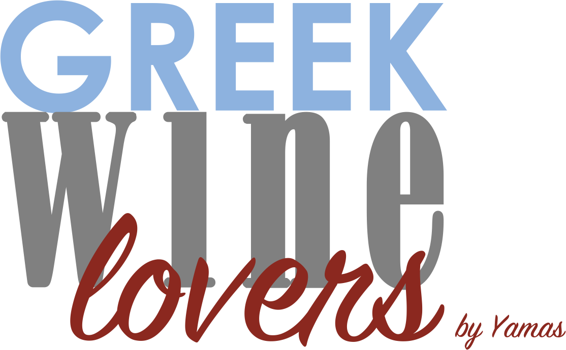 greek wine lovers bochum ruhrgebiet
